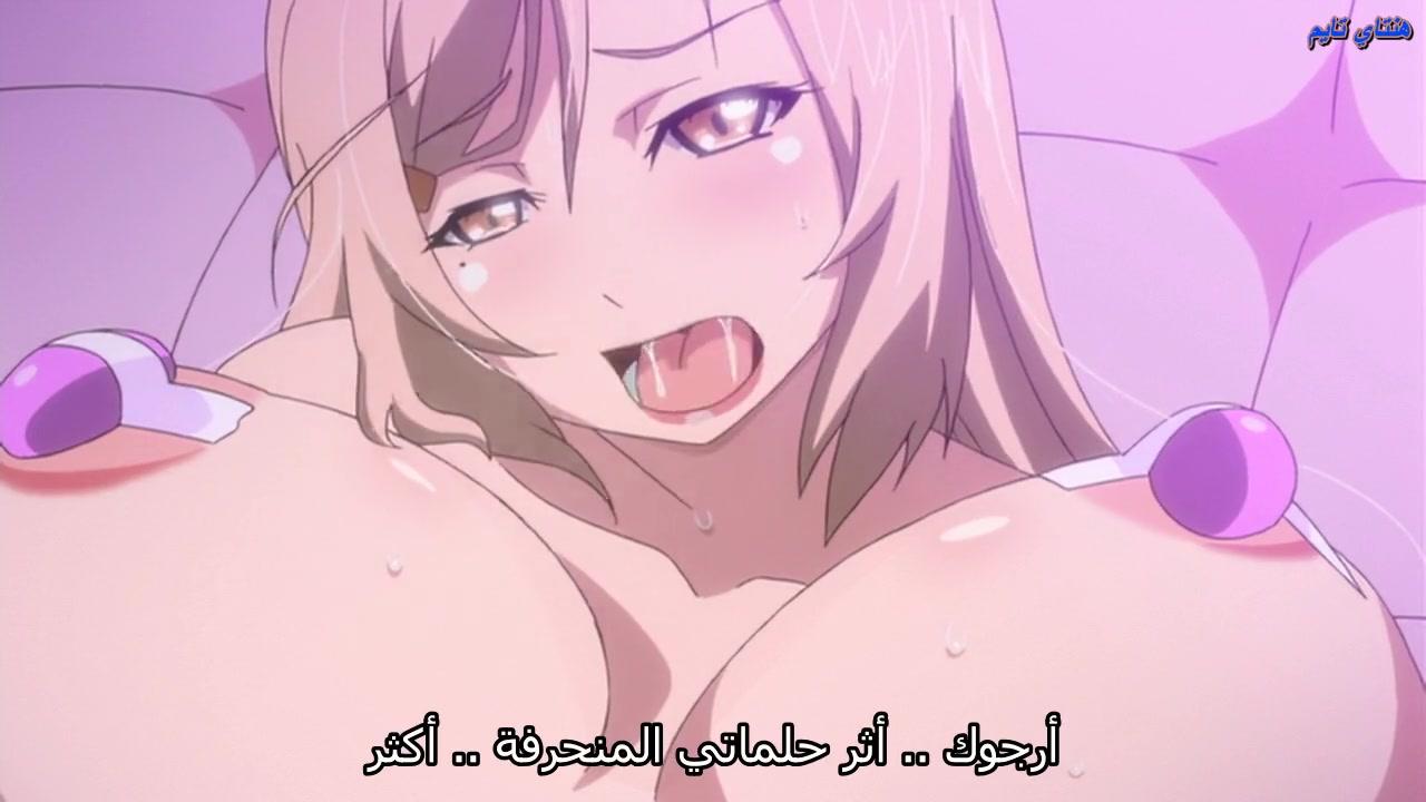 Anime Erotics